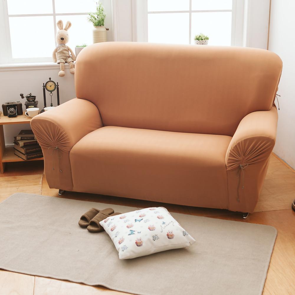 格藍傢飾 繽紛樂彈性沙發套4人-焦糖咖