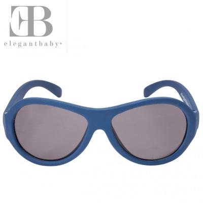 Elegant Baby 深藍色款抗UV太陽眼鏡