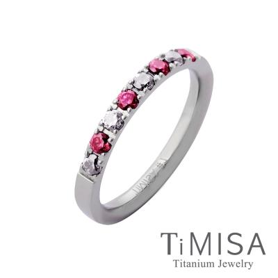 TiMISA 蜜糖彩鑽 純鈦戒指 (五色可選)
