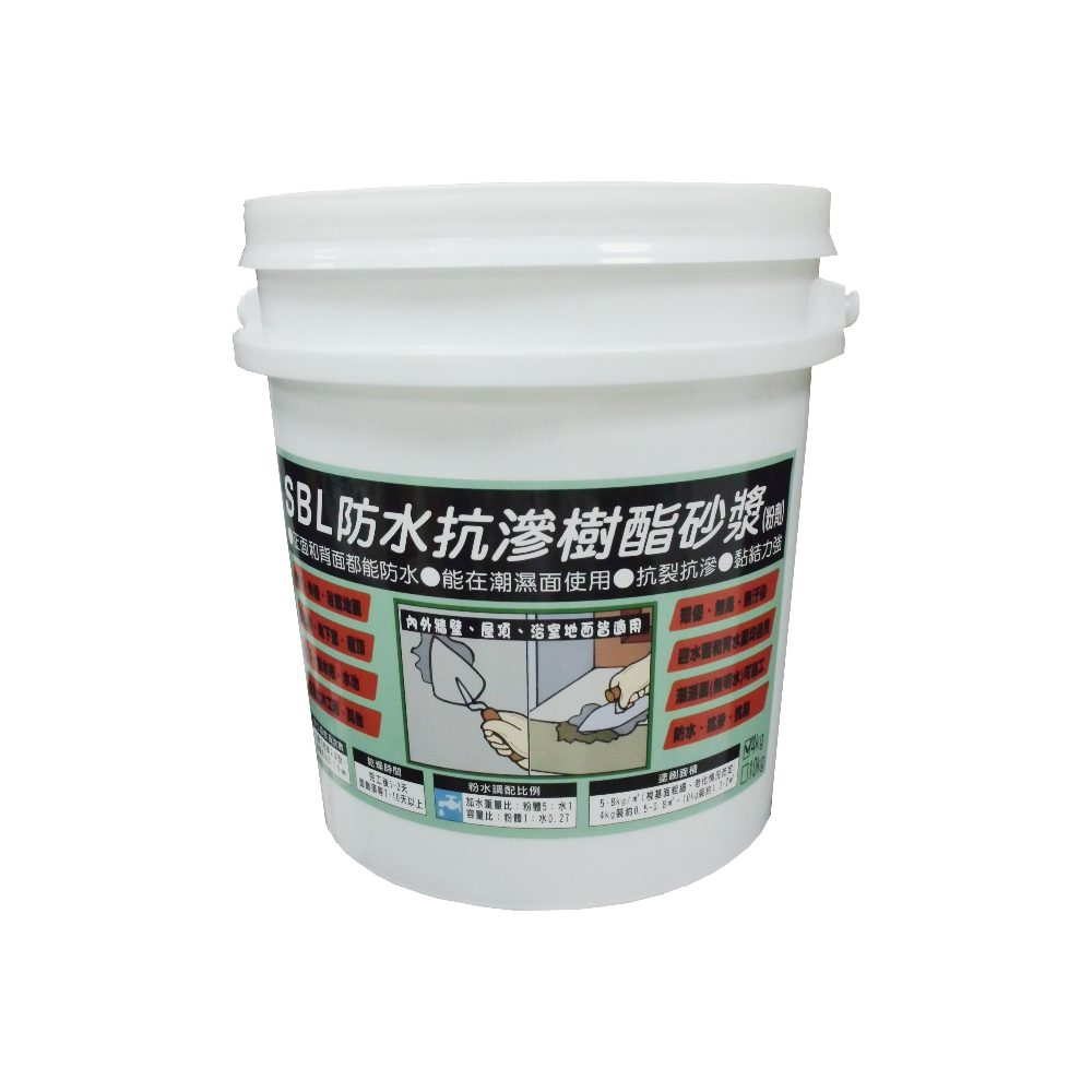 防水抗滲樹脂砂漿10kg