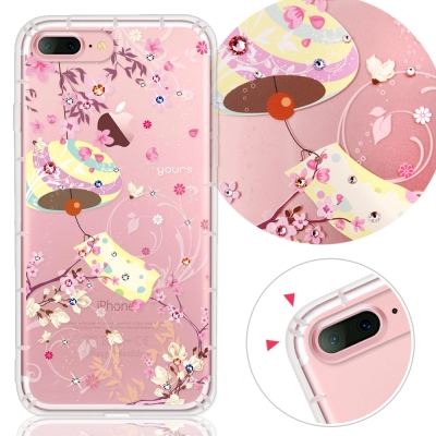 YOURS APPLE iPhone7 Plus奧地利水晶彩繪防摔氣墊手機鑽殼-風鈴
