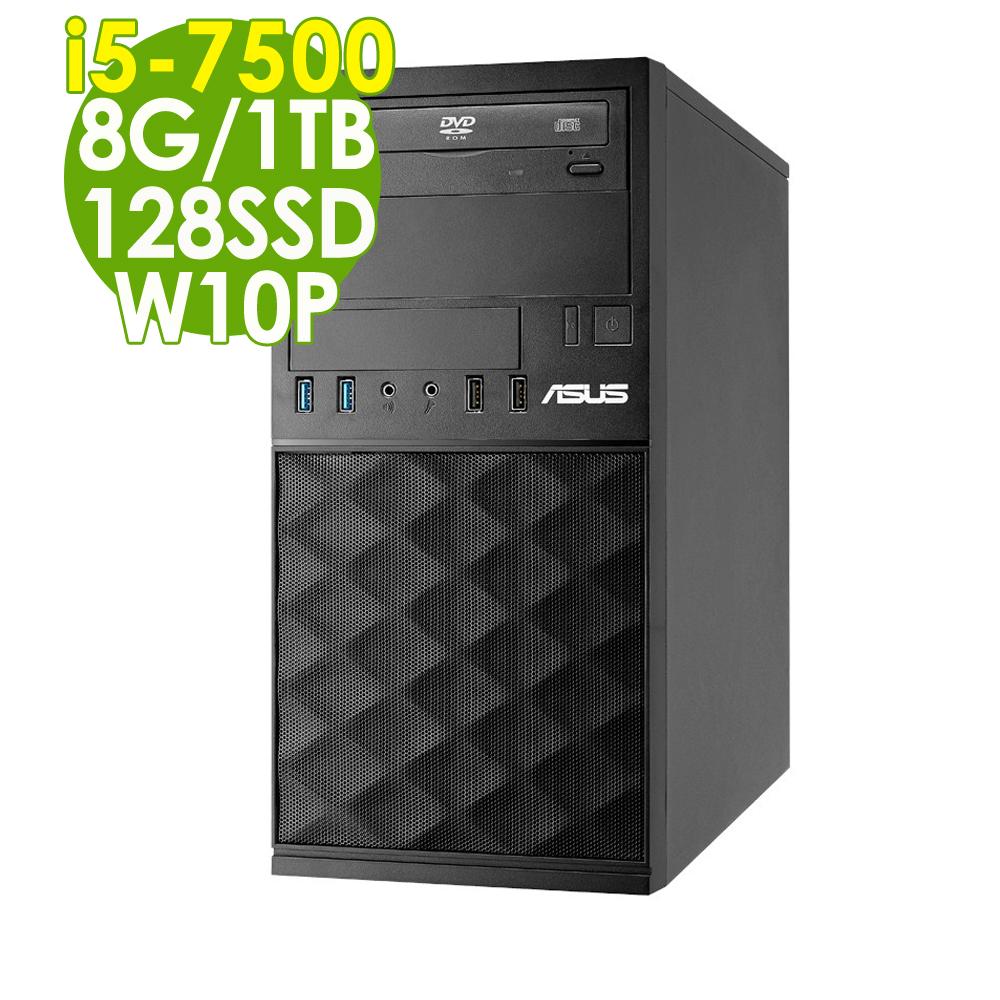 ASUS MD590 i5-7500-8G-1TB-128SSD-W10P