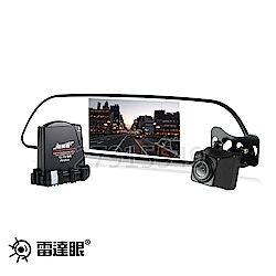 雷達眼 征服者 CXR3020 後視鏡型全頻分離式測速雙鏡頭行車紀錄器