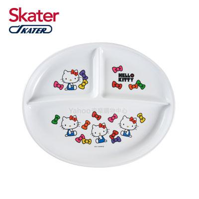 Skater餐盤-Hello Kitty