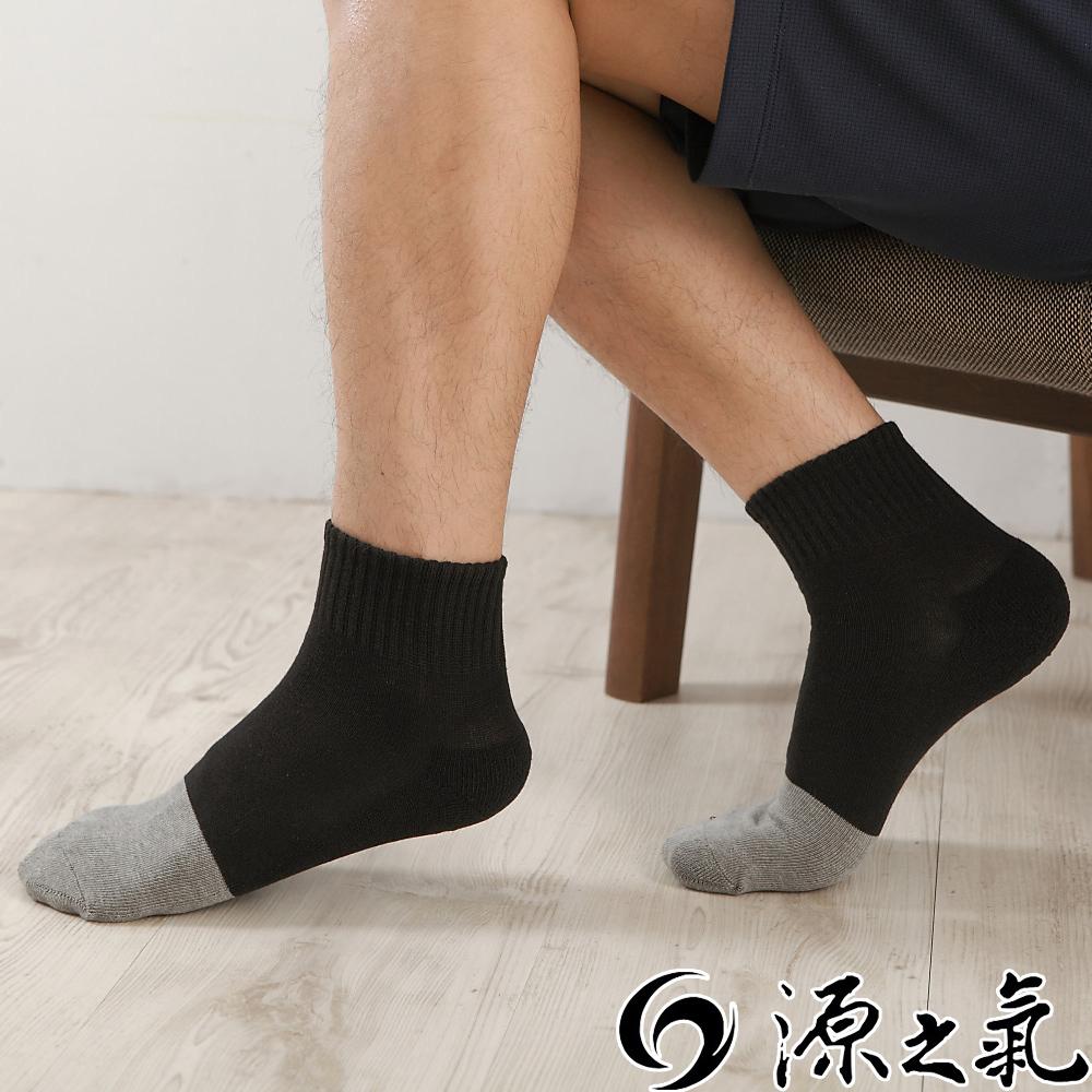 源之氣 竹炭短統運動襪/男女共用 6雙組 RM-30009