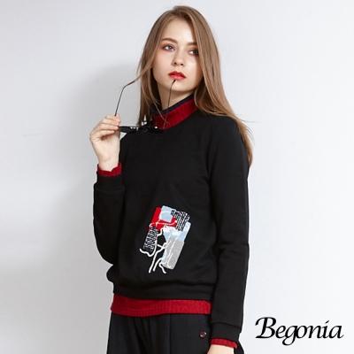 Begonia 配色半高領彈性針織上衣(共兩色)
