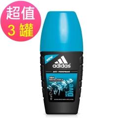 adidas愛迪達 男用制汗香體滾珠(品味透涼)x3罐(40ml/罐)