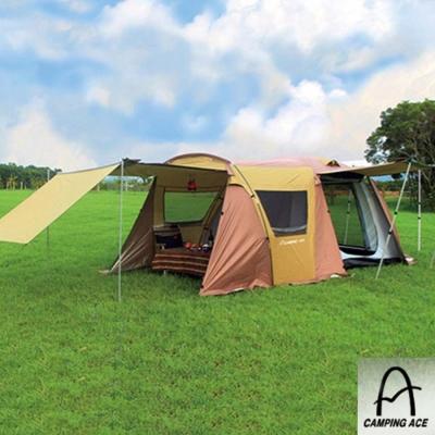 【野樂 Camping Ace】全適能氣候達人四面開延伸帳蓬