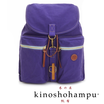 kinoshohampu-單車旅行系列 輕量帆布後背包 紫
