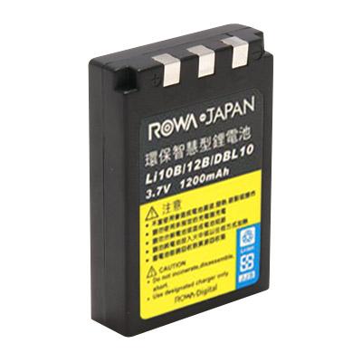 快-ROWA-SANYO-DB-L10副廠鋰電池
