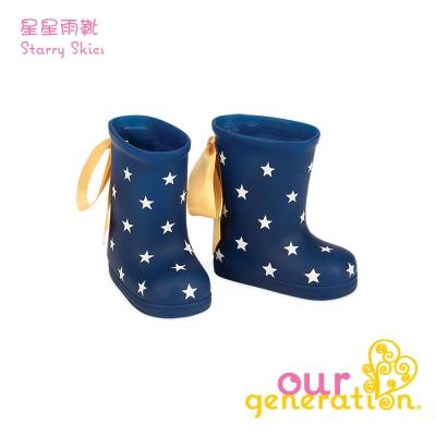 美國【our generation】星星雨靴 (3Y+)