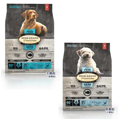 烘焙客Oven-Baked 全犬 低敏無穀深海魚配方 5磅