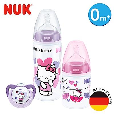 NUK-Hello Kitty寬口徑PP奶瓶+安撫奶嘴0m+超值組(顏色隨機出貨)
