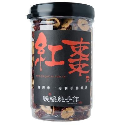 暖暖純手作 切片紅棗乾-紅棗茶(200g)含罐重