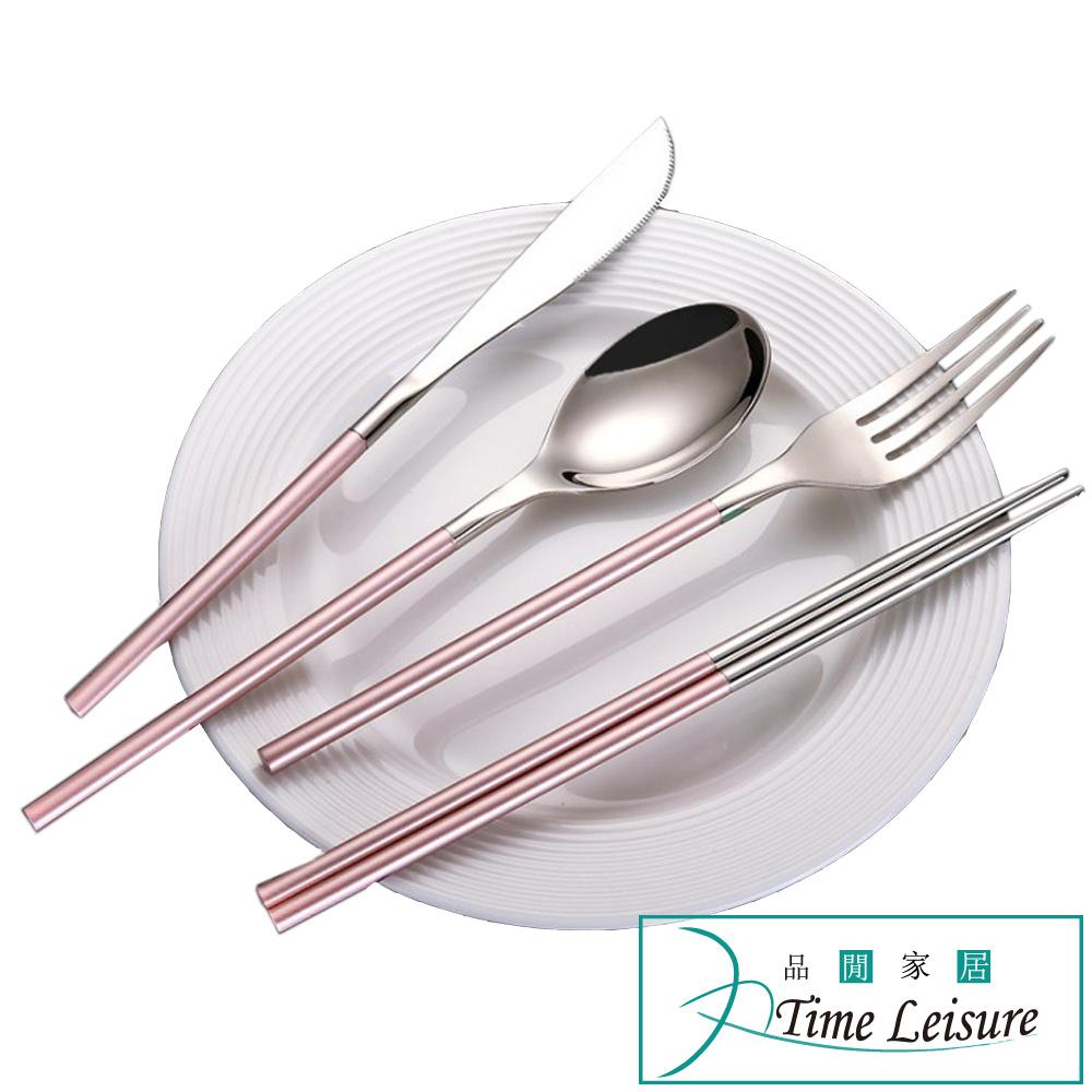 Time Leisure 歐式不鏽鋼牛排刀西餐刀叉湯匙餐具4件組 (8H)