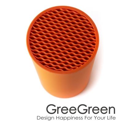 GreeGreen格力綠 瀝水刀具收納筒 橙色