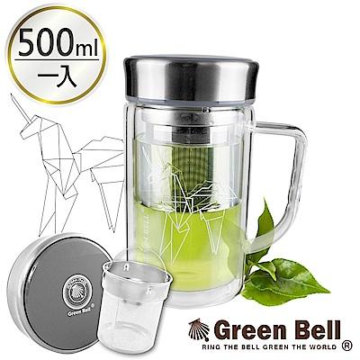 GREEN BELL綠貝 星幻雙層玻璃泡茶杯500ml-冷酷灰