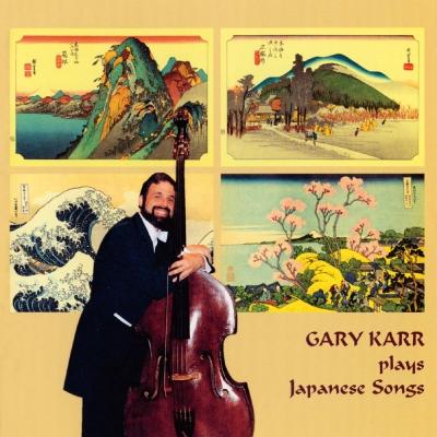 蓋瑞-卡爾-日本之歌I-SACD