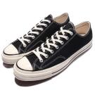 Converse All Star 男鞋 女鞋