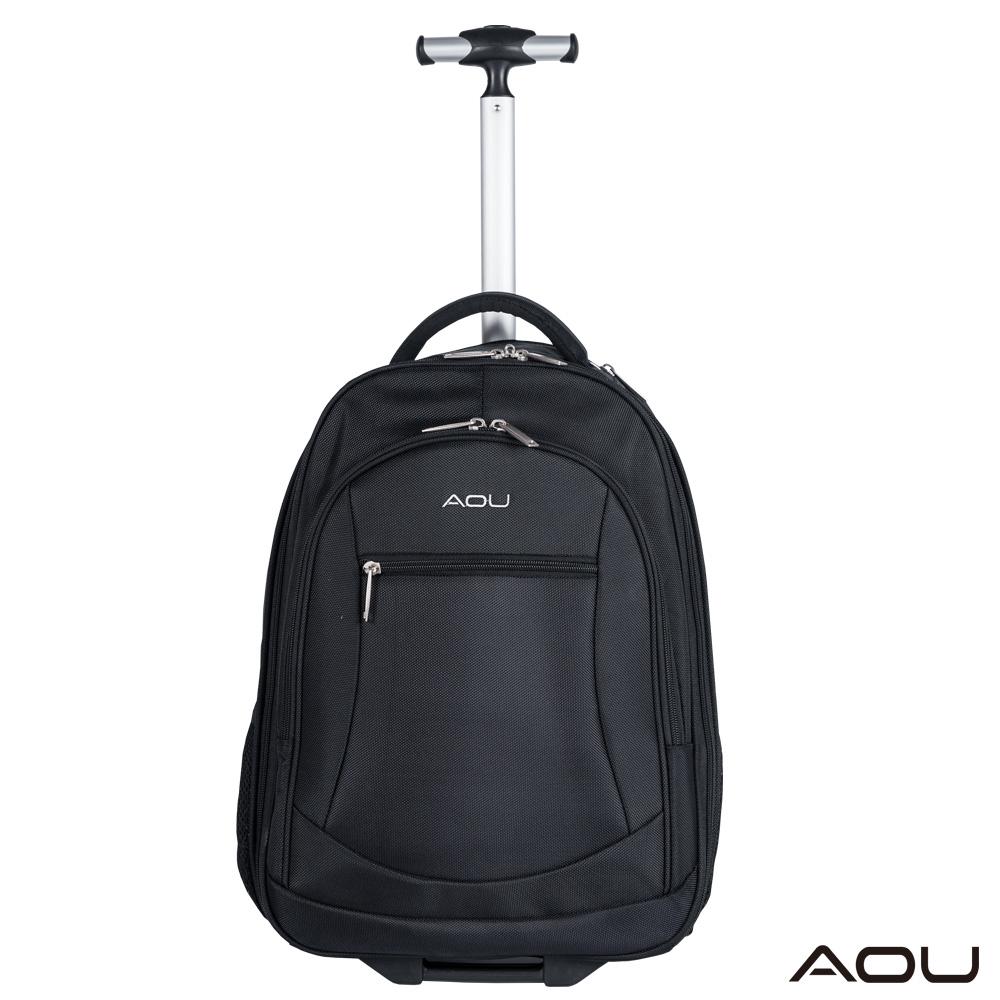 AOU微笑旅行 輕量經典款 可收納筆電 拉桿式雙肩後背包 (百搭黑) 26-005