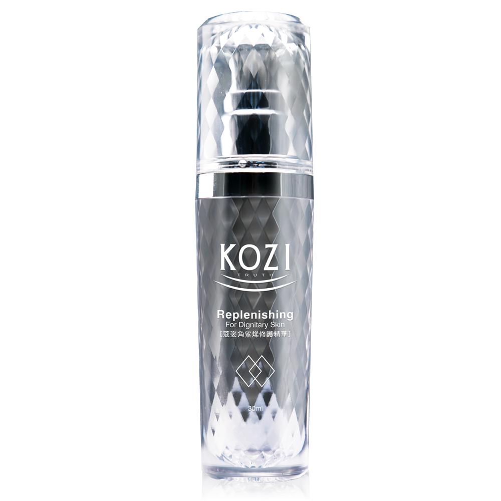 KOZI蔻姿角鯊烯修護精華 鑽石瓶(30ml)