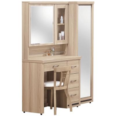 品家居 傑星3.9尺化妝鏡台含椅-119x40.5x158cm-免組