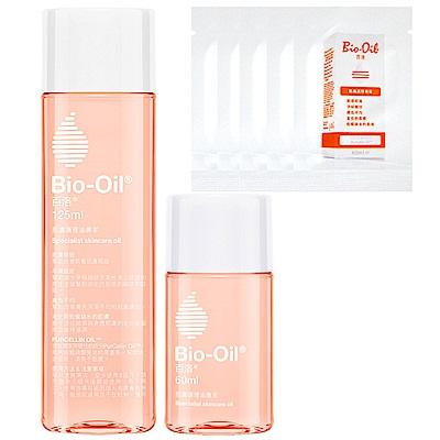 Bio-Oil百洛 護膚油大+小組