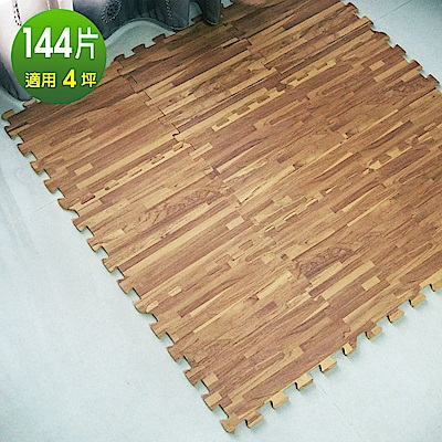 Abuns 和風耐磨拼花深木紋巧拼地墊 144片裝~ 4坪