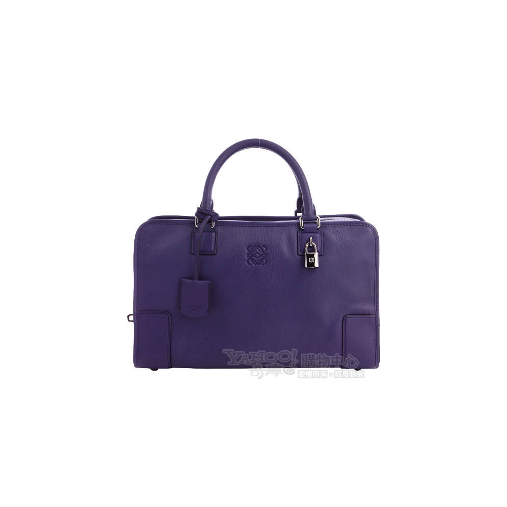 LOEWE 經典山羊皮Amazona Bag-大(羊皮內裡/紫色)