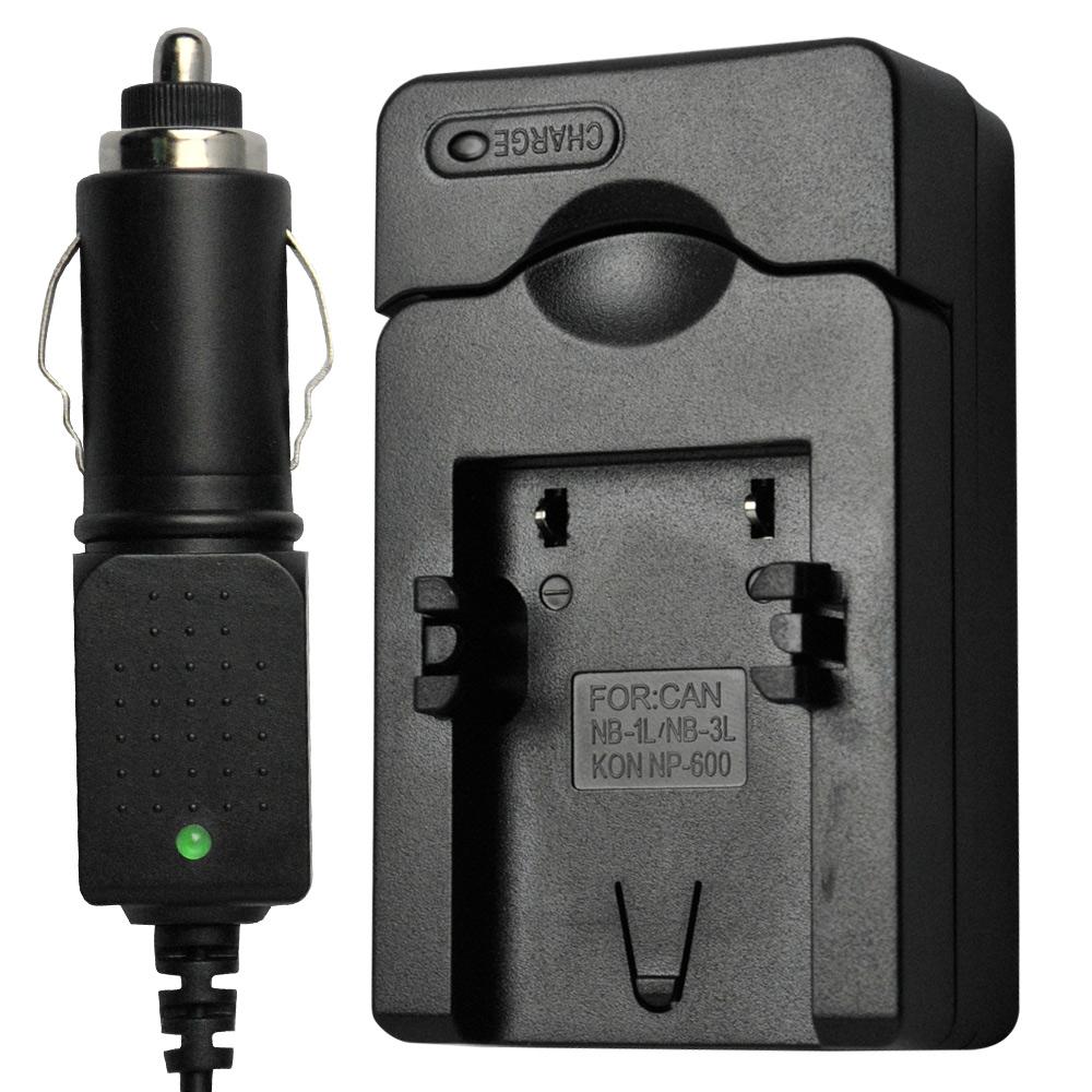 Pentax  D-LI88/sanyo DB-L80 迷你快速充電器