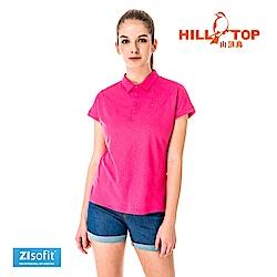 【hilltop山頂鳥】女款吸濕排汗抗UVPOLO衫S14FE5-桃莓冰沙