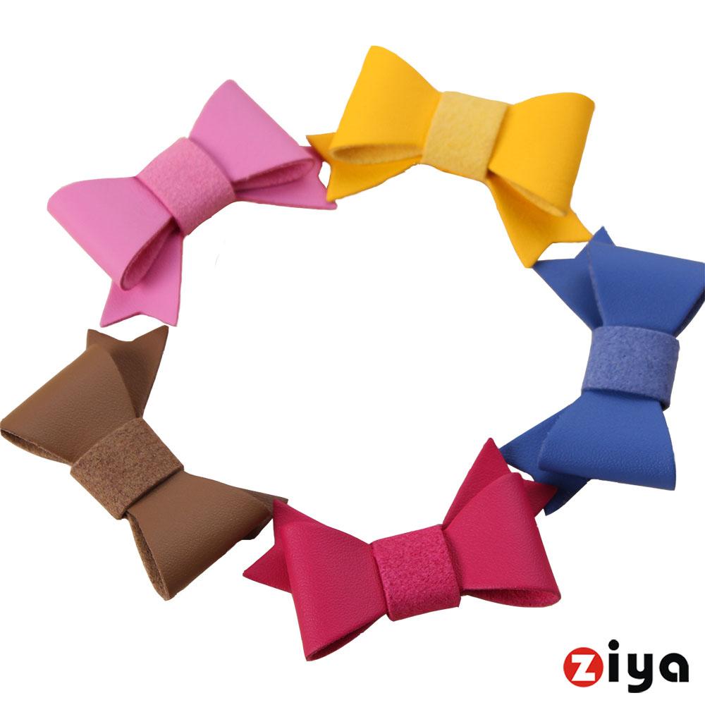ZIYA 設計款繽紛集線器 線材與耳機的整理小幫手 (戀愛蝴蝶結系列 二入)