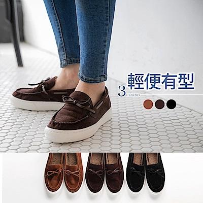 台灣製造~內裡保暖絨毛仿麂皮莫卡辛休閒鞋. 3 色-OB大尺碼