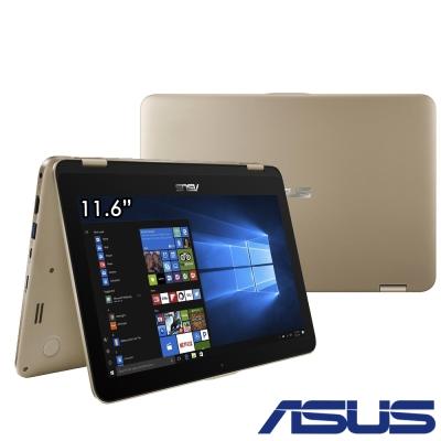 ASUS R211 11吋翻轉觸控筆電(N3350/64G/4G/送Office365/金
