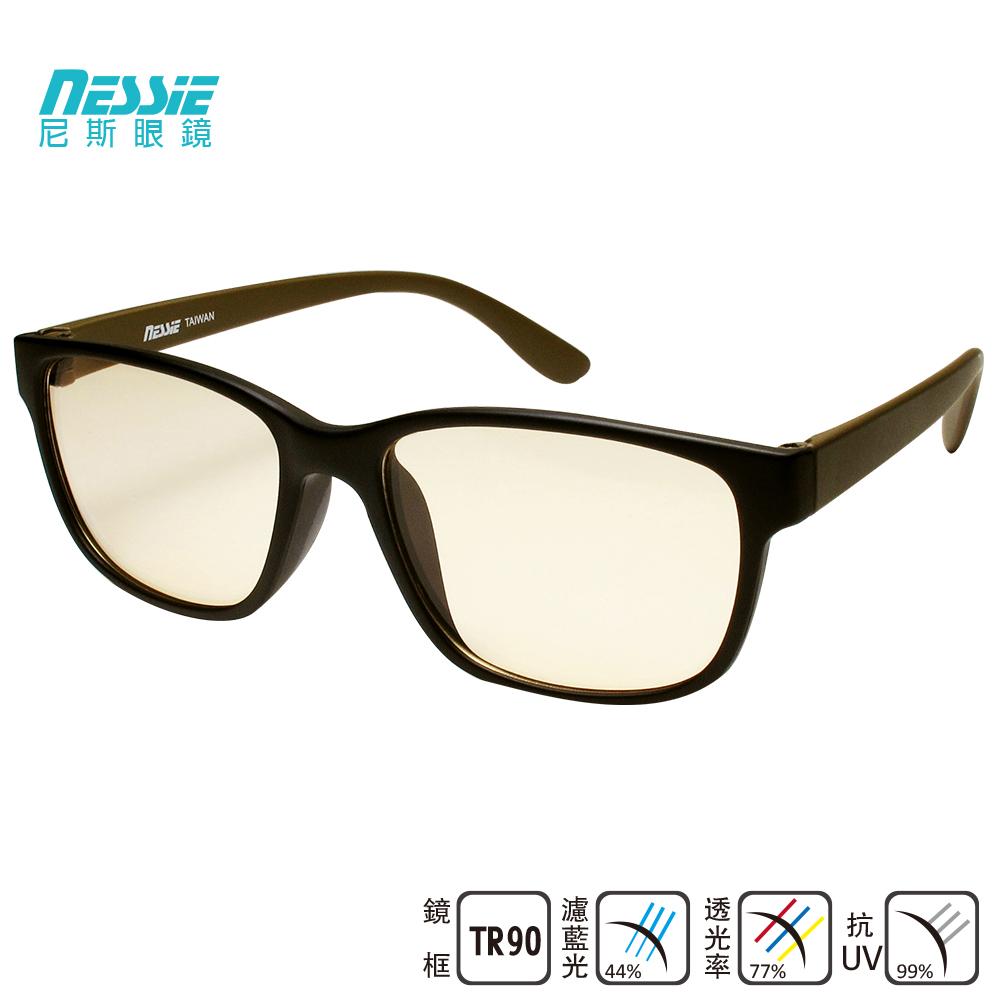 【Nessie 尼斯濾藍光眼鏡】經典質感棕黑 (百搭大框)專業PC眼鏡