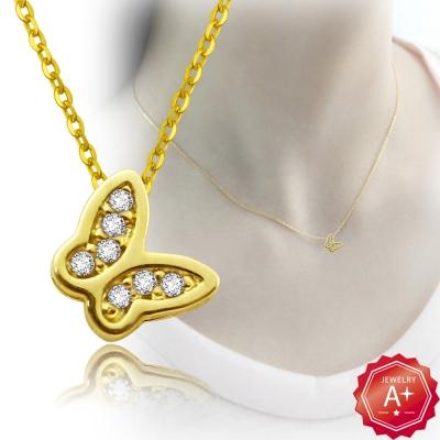A+黃金 精緻滿鑽小蝴蝶 千足黃金鎖骨墜