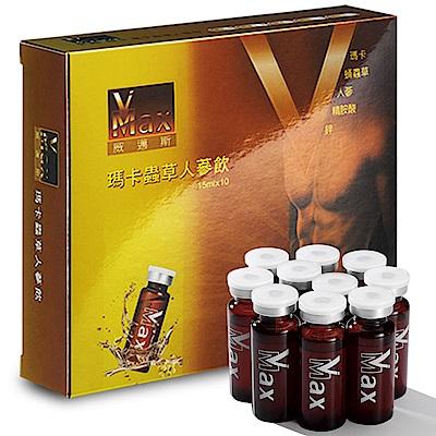 (即期)【VMax威邁斯】瑪卡蟲草人蔘飲升級版(10瓶/盒)