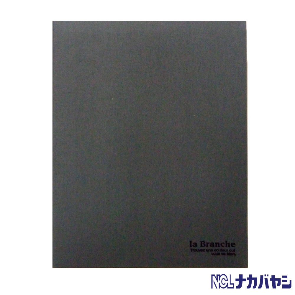 日本 Nakabayashi 自黏相本 麻布系列 黑內頁無酸相本(灰)