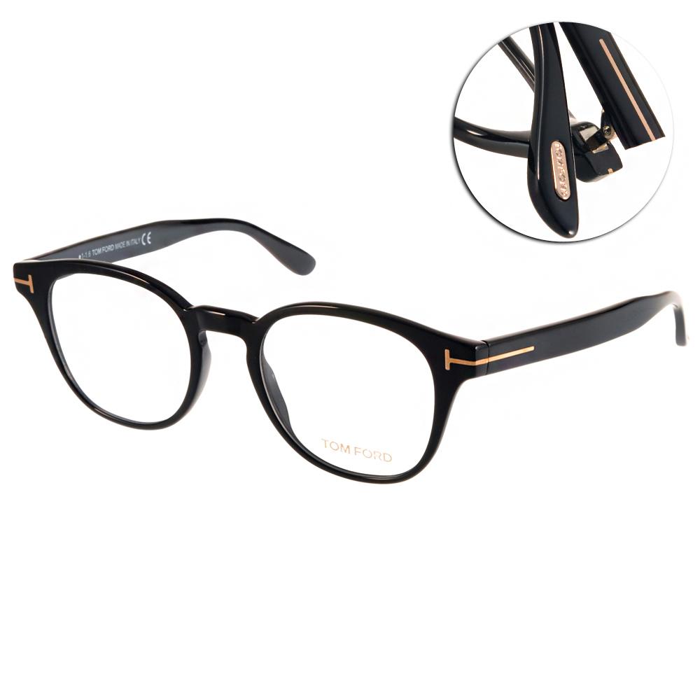TOM FORD眼鏡 時尚高質感/黑#TOM5400 C001