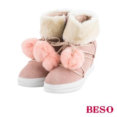 BESO甜美泡芙 交叉綁帶內增高休閒鞋~粉
