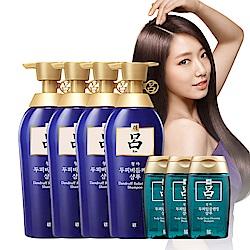 呂RYO_抗屑止癢洗髮精限定加量組