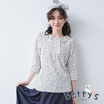 betty's貝蒂思 荷葉領滿版圓點上衣(白色)