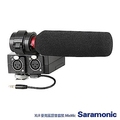 Saramonic 楓笛 XLR 麥克風混音套裝 MixMic