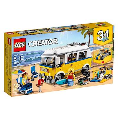 樂高LEGO 2018 創意大師Creator系列 - LT31079 陽光衝浪手廂型車