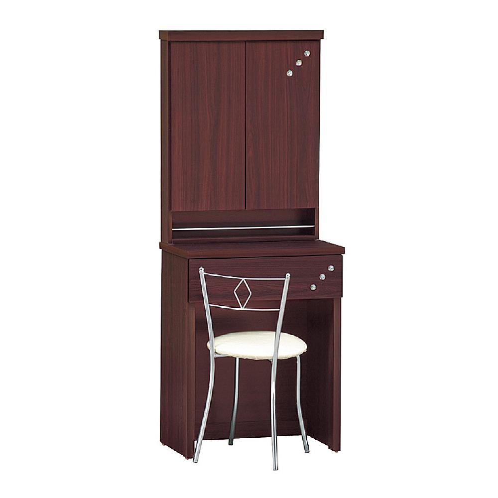 AS-奧德里奇2尺胡桃化妝桌-62x41.3x157cm