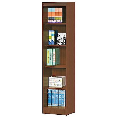 H&D樟木色五格櫃寬39.5X深30.3X高167cm