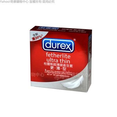 Durex杜蕾斯-更薄型 保險套 3入(快速到貨)
