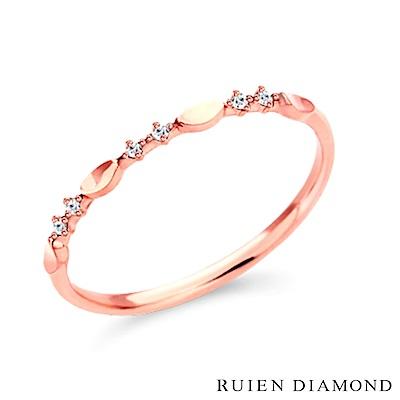 RUIEN DIAMOND 韓國輕珠寶 飾品 配件14K玫瑰金 戒指 JR6734