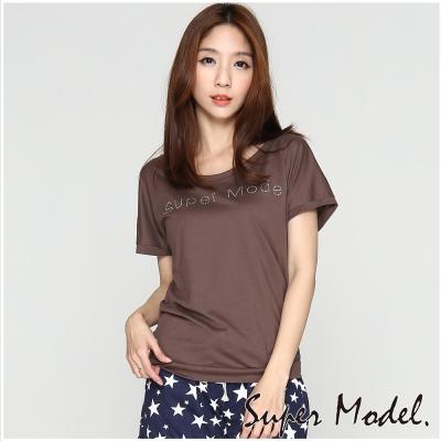 貼鑽造型素面短袖上衣-棕(M-XL適穿) 名模衣櫃