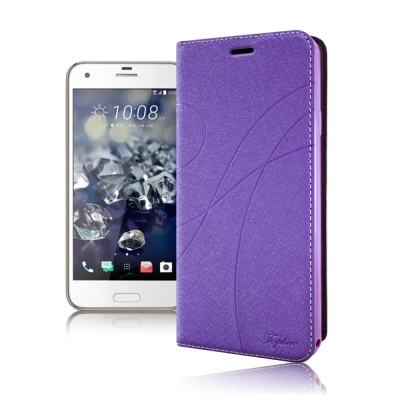 Topbao HTC One A9s 典藏星光隱扣側翻皮套